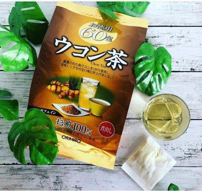 Товары из Япония! В наличии! Чистим склад, Акции%%% — ORIHIRO чай, зеленый чай — Травы и сборы