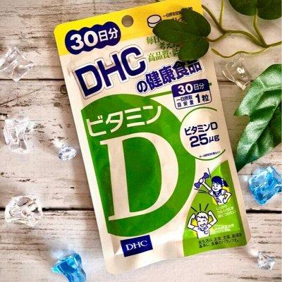 Товары из Япония! В наличии! Чистим склад, Акции%%% — Витамины DHC — Витамины и минералы