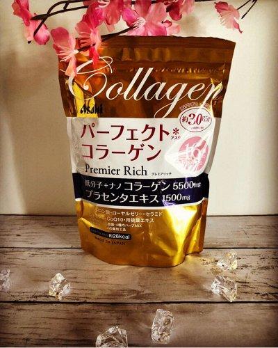 Товары из Япония! Акции!!! Новинки! Наличие! — Коллаген — Защита и питание
