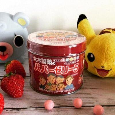 Товары из Япония! Акции!!! Новинки! Новое поступление! — Детские витамины — Детская бакалея, печенье