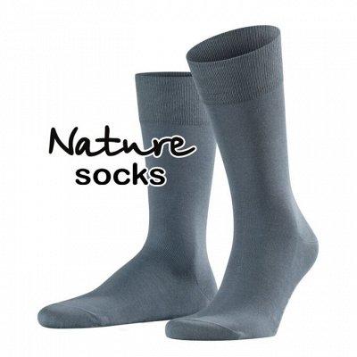 Носки Nature — качество по разумной цене
