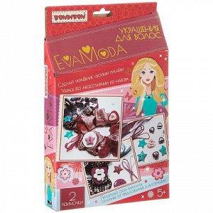 Наборы для творчества от BONDIBON и EVA MODA, Украшения для волос