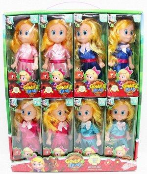Кукла PL034