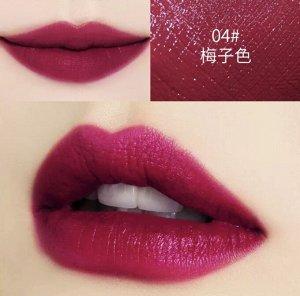 Стойкая увлажняющая помада для губ VENZEN Lipstick Bright (04)