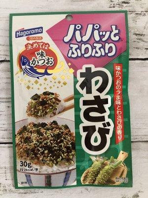 Приправа к рису Фурикаке Hagoromо 30g, васаби