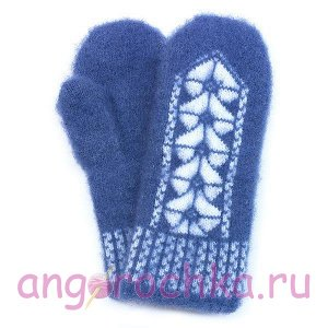 Синие женские шерстяные варежки с узором - 306.44