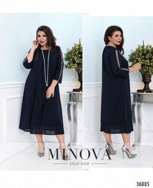 Платье №106Б-синий