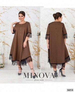 Платье №3285-шоколад