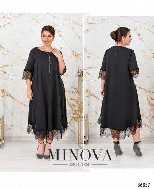 Платье №3285-черный