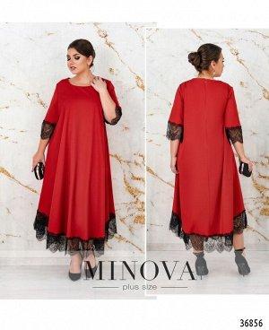 Платье №3285-красный