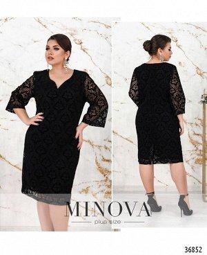Платье №151Б-черный