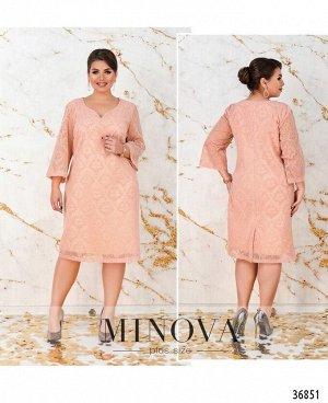 Платье №151Б-персиковый