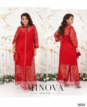 Платье №735Б-красный