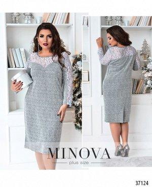 Платье №149Б-серый