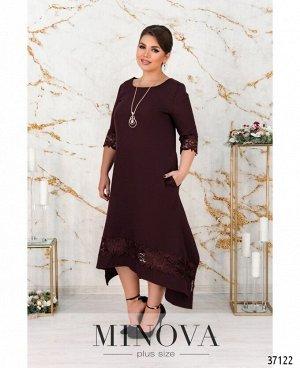 Платье №195Б-марсала