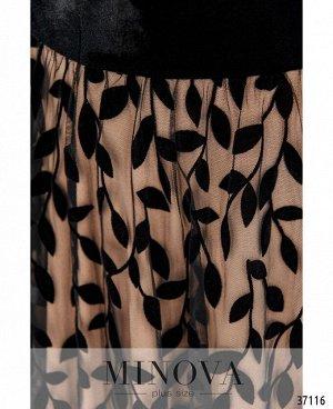 Платье №481СБ-бежевый