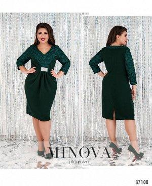 Платье №17-185-зеленый