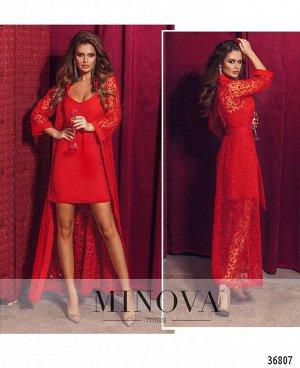 Платье №735Н-красный