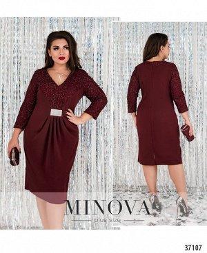 Платье №17-185-бордо