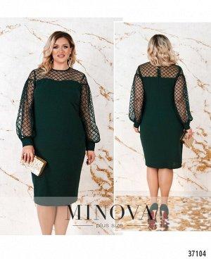 Платье №4137-1СБ-темно-зеленый