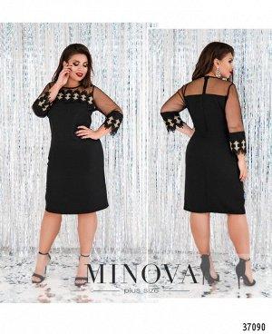 Платье №232-черный