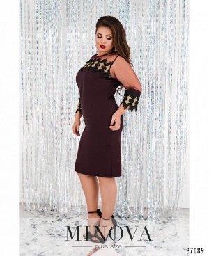 Платье №232-марсала