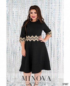 Платье №233-черный
