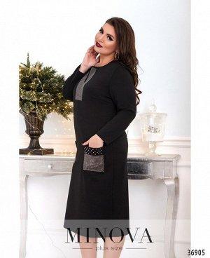 Платье №00090-черный