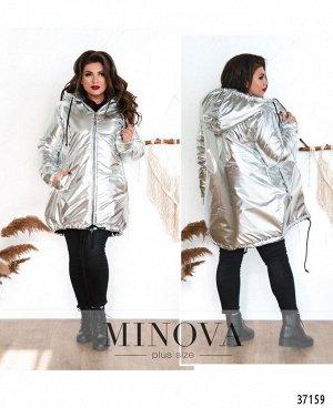 Куртка для девушки с шикарными формами.