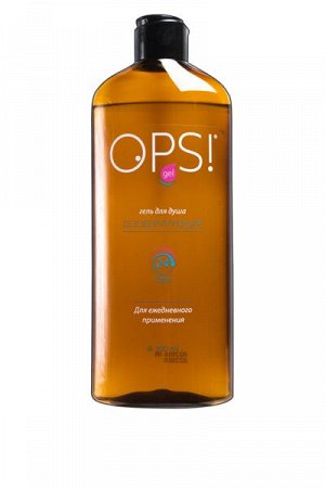 OPS Gel для душа, (основа-серебро) 350 ml