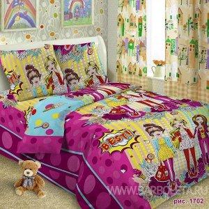 Поплин Детский 1.5 спальное