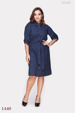 Платье с оригинальным поясом Брисбен  (синий)