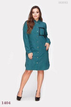 Платье-рубашка с длинным рукавом Левен  (изумрудный)
