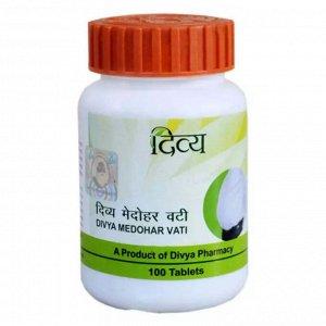 Средство для снижения веса и похудения Медохар Вати Medohar vati Divya Pharmacy 100 таб.