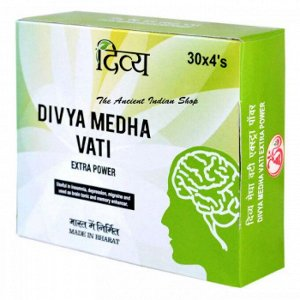 Медха Вати Дивья (мозговой тоник) Medha Vati Divya 120 табл.