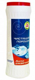 Сарма Антиржавчина чистящий порошок с антибактер. эф-том 400г