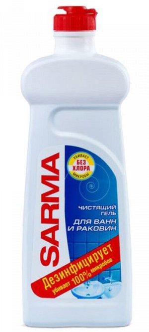 Сарма гель для чистки ванн Дезинфекция 500мл