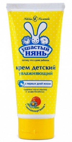 Ушастый нянь Крем детский увлажняющий с персиком 100мл