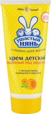Ушастый нянь Крем детский защитный под подгузник с календулой и персиком 100мл