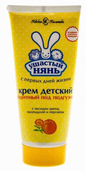 Ушастый нянь Крем детский противовоспалительный с календулой 100мл