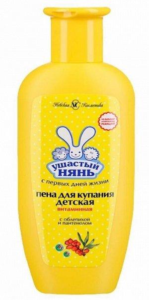 Ушастый нянь Пена д/ванн детская витаминная с облепихой и пантенолом 250мл