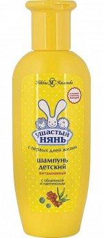 Ушастый нянь Шампунь детский витаминный 200мл