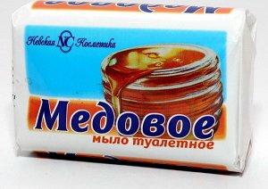 """Т/мыло НК Медовое марки """"О"""" 90гр"""