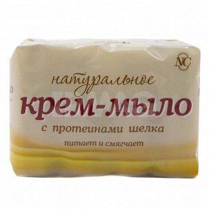 """Крем-мыло НК Натуральное с протеинами шелка марки """"О"""" 100г*4"""