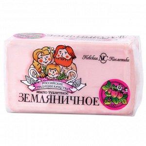 """Т/мыло НК Земляничное марки """"О"""" 140г"""