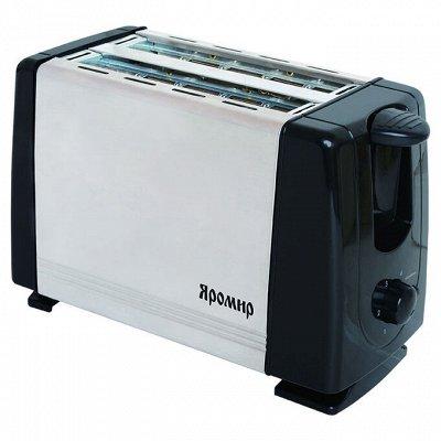 ✔ Дельта- Дискаунтер ✔ Товары для дома ✔- 49 — Тостеры электрические — Хлебопечки и тостеры