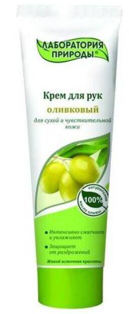 Лаборатория природы Крем д/рук «Оливковый» 100 мл