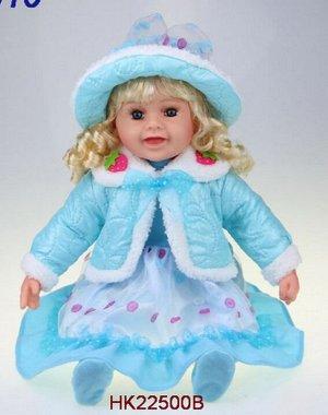 Кукла HK22500B (1/12)