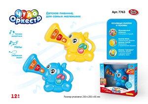 Развивающая игрушка - пианино А236-H25019 7763 (1/36)