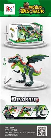 Динозавр OBL740515 844A (1/16)